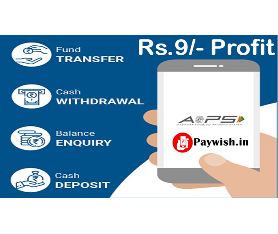 Recharge Business with Paywish India :: Start Online